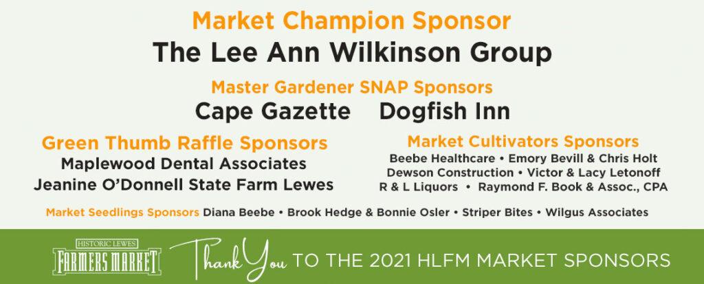 2021 HLFM Market Sponsors